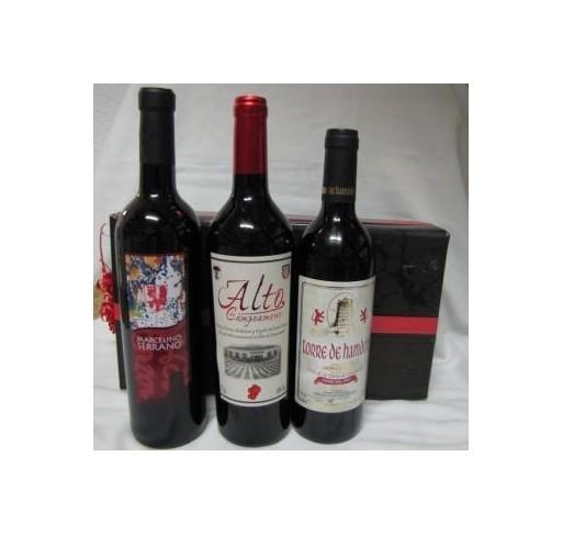 Estuche Selección Vinos de Jaén